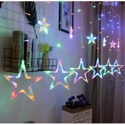 Гирлянда штора занавес бахрома светодиодная Звезды  2.5м., 220W, мультиколор.