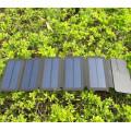 Туристична сонячна панель, батарея 7.5 вт зарядний пристрій